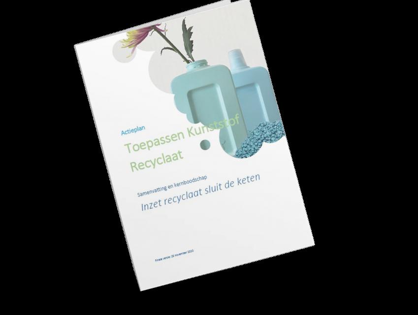 Appèl aan Van Veldhoven; maak recyclaat aantrekkelijk  Persbericht